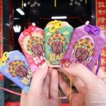 休閒旅遊/景點/古蹟寺廟台中應天宮-蘇府王爺廟