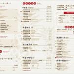 美食/餐廳/咖啡、茶/中式茶館有春茶館 大智店