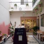 休閒旅遊/景點/藝文中心玫瑰色二手書店