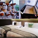 休閒旅遊/住宿/溫泉飯店誠闊礁溪渡假飯店 (旅館262號)