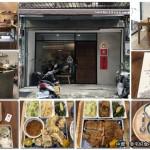 美食/餐廳/中式料理/台菜參宅好食