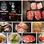 美食/餐廳/餐廳燒烤/燒肉虎焱燒肉饗宴