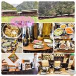 休閒旅遊/住宿/觀光飯店德魯固山月村 (旅館080號) Taroko Village Hotel Deru Gushan Village