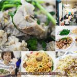 美食/餐廳/中式料理/熱炒、快炒吉切仔麵