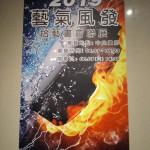 休閒旅遊/景點/藝文中心臺中市港區藝術中心