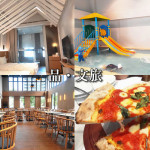 休閒旅遊/住宿/觀光飯店品文旅 礁溪 HOTEL PIN Jiaoxi (宜蘭縣旅館266號)