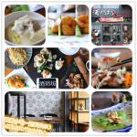美食/餐廳/中式料理/粵菜、港式飲茶酒玥坊