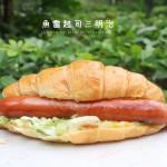 美食/餐廳/異國料理/美式料理魚雷起司三明治