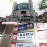 休閒旅遊/住宿/商務旅館淡水海灣驛站 (旅館315號) Tamsui Bayview Hotel 淡水ベイビューホテル