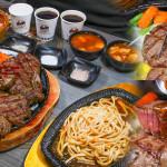 美食/餐廳/餐廳燒烤/鐵板燒靠炙燒牛排