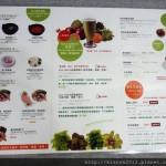 美食/餐廳/異國料理/異國料理其他Nice Green美蔬菜廚房忠孝店