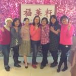 美食/餐廳/異國料理/異國料理其他珠江美食宴會館
