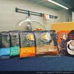 美食/餐廳/咖啡、茶/咖啡、茶其他一帖咖啡 掛耳咖啡