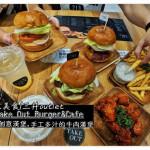 美食/餐廳/異國料理/美式料理Take Out Burger&Cafe