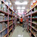 休閒旅遊/購物娛樂/超級市場、大賣場亞細亞Toys批發家族桃園場