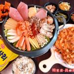 美食/餐廳/異國料理/韓式料理韓家芸