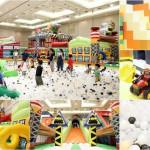 休閒旅遊/景點/主題樂園Kid's建築樂園(共築童樂館)