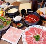 美食/餐廳/火鍋/火鍋其他千波苑鍋の物