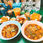 美食/攤販/異國小吃哈哈羅55泰式船麵
