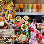 美食/餐廳/異國料理/異國料理其他嘉義市區美食懶人包