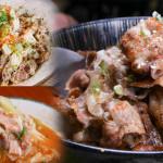 美食/餐廳/異國料理/異國料理其他艋飯海南雞飯 旗艦店
