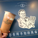 美食/餐廳/咖啡、茶可不可熟成紅茶-台南青年店