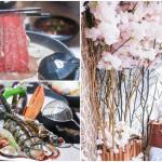 美食/餐廳/火鍋/涮涮鍋妃宴幸福鍋物