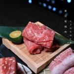 美食/餐廳/餐廳燒烤/燒肉鹿兒島燒肉專賣店(新莊中華店)