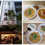 美食/餐廳/異國料理/日式料理赤麵廠-中壢店