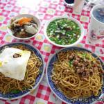 美食/餐廳/中式料理/中式早餐、宵夜美芝早午餐