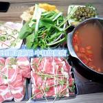 美食/餐廳/火鍋食尚吃到飽涮涮鍋 中和旗艦店