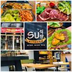 美食/餐廳/異國料理/韓式料理SU KITCHEN 正宗韓式烤肉(藝文店)