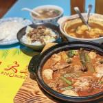 美食/餐廳/異國料理/南洋料理大馬香咖哩煲