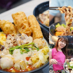 美食/餐廳/中式料理麻辣的誘惑-麻辣燙-真理店
