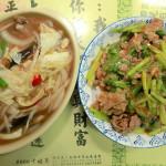 美食/餐廳/中式料理本江羊肉店