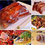 美食/餐廳/中式料理/粵菜、港式飲茶六福客棧金鳳廳