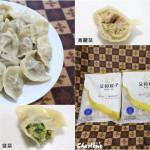 美食/餐廳/中式料理/麵食點心父初餃子