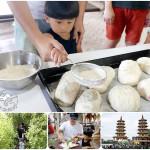 休閒旅遊/景點/藝文中心寶來人文協會