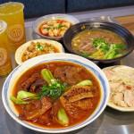 美食/餐廳/中式料理/麵食點心神仙牛肉麵(長春路)