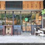 美食/餐廳/咖啡、茶/咖啡館五十山咖啡廳