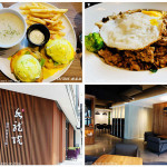 美食/餐廳/異國料理/多國料理水龍院咖啡廳