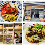 美食/攤販/台式小吃川龍食堂