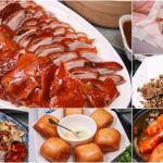 美食/餐廳/中式料理/江浙菜滿玥軒 新中式烤鴨餐廳