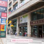 美食/餐廳/中式料理享鴨 烤鴨與中華料理