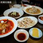 美食/餐廳/異國料理/韓式料理韓華園