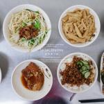 美食/餐廳/中式料理/小吃金幸福小吃