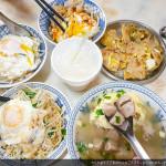 美食/餐廳/中式料理/中式料理其他阿土豆漿大王