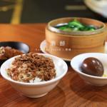 美食/餐廳/中式料理/台菜一鼎鮮