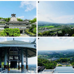 休閒旅遊/景點/古蹟寺廟白毫禪寺