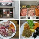 美食/餐廳/異國料理/韓式料理花舞豬韓式烤肉